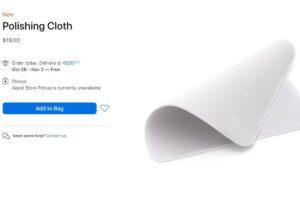 Apple Cloth